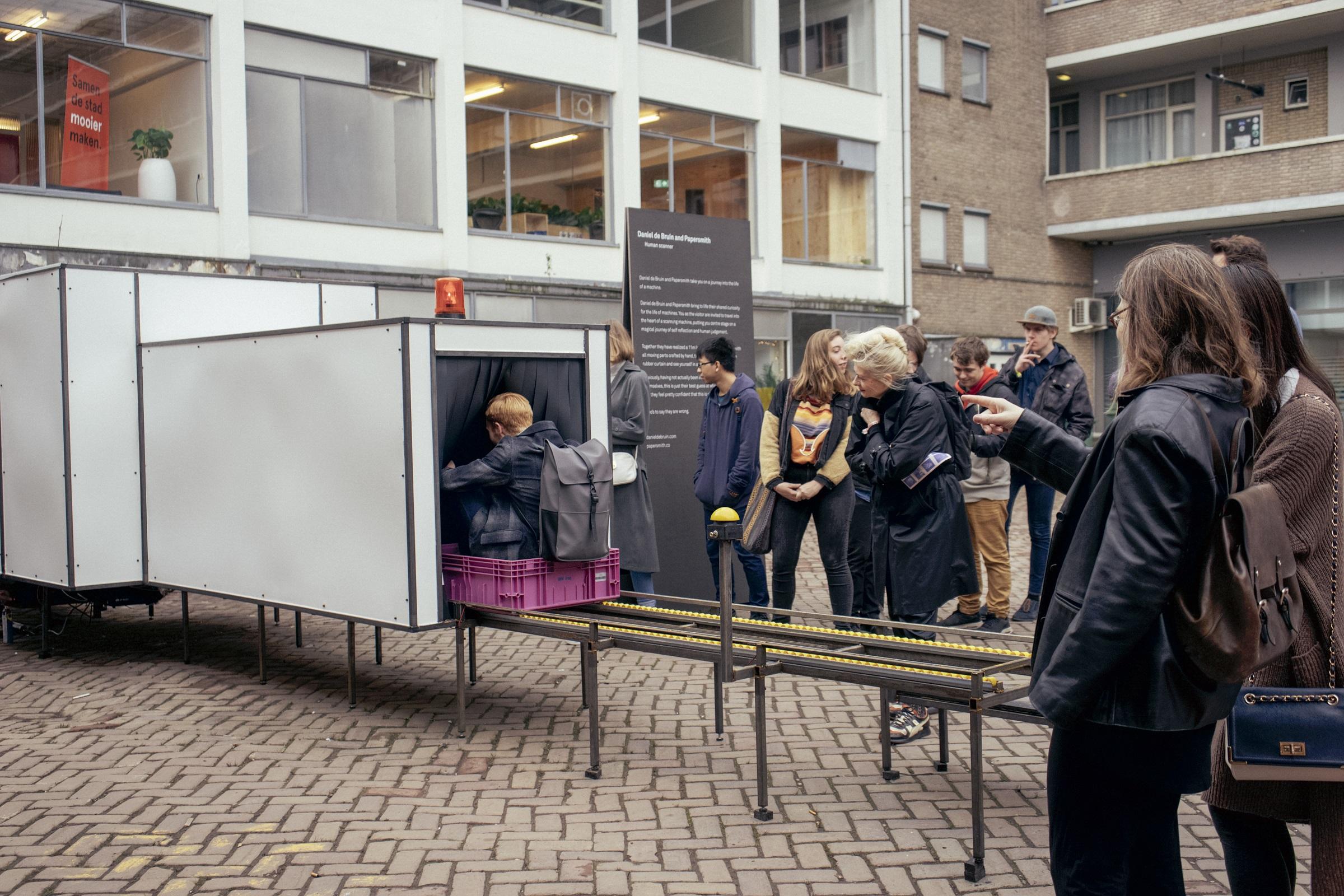 human scanner entrance